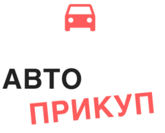avtoprikyp.ru